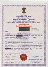 Government Recognised Export House Certificate