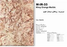 Khoy Orange Marble Tiles & Slabs, Red Polished Marble Flooring Tiles, Wall Tiles