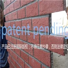 Red Lightweight Brick Honeycomb Panel for Exterior Wall-Cladding