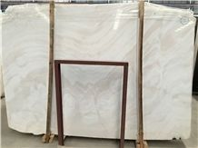 China Pink and White Dreaming Rainbow Marble Slabs White Marble Red Veins Stone Slabs Tiles