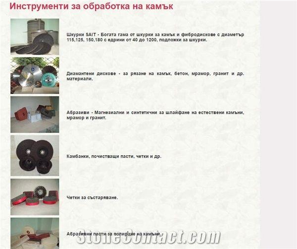 Stone Working Tools, Diamond Cutting Tools from Bulgaria