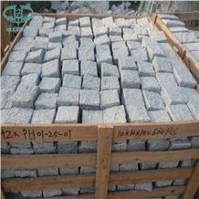 Cheap G603 Cubestone,China Light Grey,Mountain Grey,Padang White,Seasame White,Natural Split Cubestone for Grey Paving Stone,Walkway Pavers,Exterior Pattern,Garden Paving,Cobble Stone