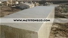 Jiro Marble Blocks, Beige Marble Blocks Iran
