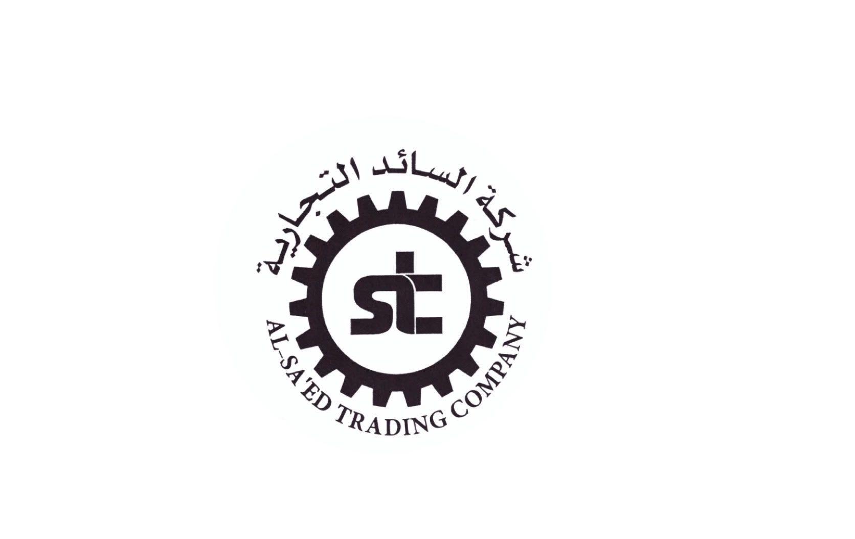 Importer Supplier In Kuwait