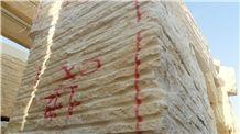 Sunny Marble Blocks, Beige Marble Blocks Egypt