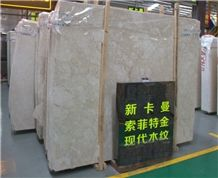 New Kaman Beige Marble Slabs, Beige Marble Tiles & Slabs