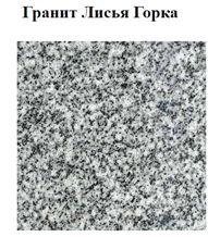 Lisya Gorka Granite Tiles & Slabs, Grey Polished Granite Floor Tiles, Flooring Tiles