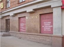 Yuzhno Sultayevskiy Granite Facade, Building Stones, Red Granite Walling Tiles