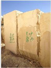 Taffouh Stone Blocks
