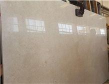 Nouva Cream Marfil Tiles, Nova Cream Marble