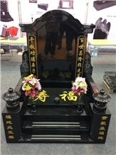 Custom Shanxi Black Granite Chinese Monument