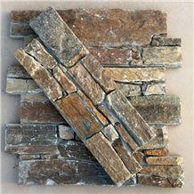 Smc-Cc175 Rusty Quartzite Cultured Stone with Cement on Back /Cement Stacked Stone/ Stone Wall Cladding