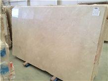 Crema Marfil Standard Slabs