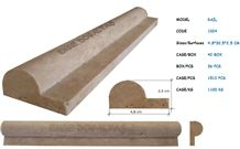Beige Travertine Molding Rail 1024