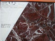 Rosso Antico Dttalia Marble Rosso Lepanto Marble Slab Tiles