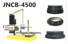 Jncb-4500 Column Base Production Machine