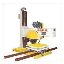Jnmc-600 Manual Cutting Machine