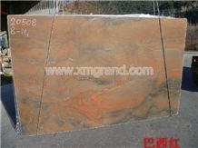 Brazilian Red Marble Tiles and Slabs, Iron Red Marble Skirting and Patterns