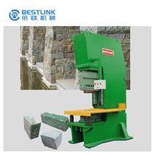 China Paving Stone Wall Stone Splitting Machine