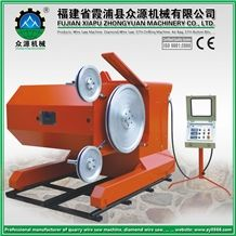 Granite Quarry Diamond Rope Saw Machine