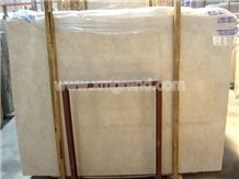 Moon Pearl Cream Marble Tiles and Slabs, Floor and Wall Covering Tiles and Patterns