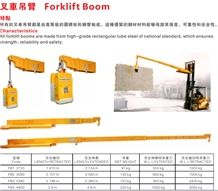 Forklift Boom,Stone Factory Boom Carry Clamps,Stone Slab Lifter