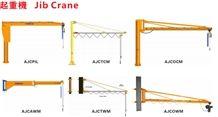 Jib Crane,Slab Crane,Slab Lifter,Stone Slab Crane