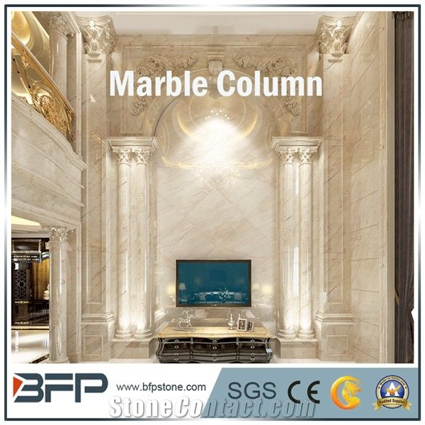 High End Beige Marble Column Beige Marble Pillar For Interior Home