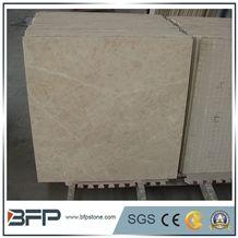 Sandwave Beige Marble Slabs,Victory Cloudy Marble Slabs & Tiles,Burdur Beige Marble Skirting