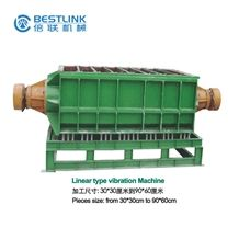 Rotary Type Vibration Machine, Linear Type Stone Vibration Machine, Stone Processing Machinery