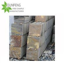 China Multicolor/ Rusty Flooring Slate,Slate Tile,Rust Slate Paving Stone, Golden Yellow Slate Wall Covering
