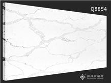 Artificial Calacatta White Quartz Slab
