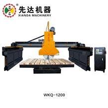 Xianda Wkq-1200 Middle Block Cutting Machine