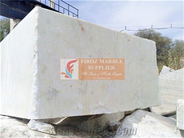 Vietnam Marble Blocks From India Stonecontact Com