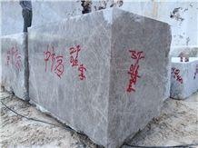 Aqua Silver Marble Block, Turkey Grey Marble