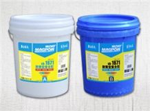 Sk-1671 Anti-Yellowing Composite Adhesive