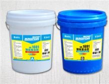 Sk-1691 Sheet Composite Adhesive