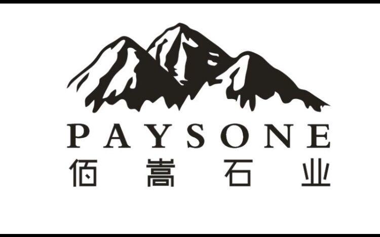 XIAMEN PAYSONE STONE CO., LTD