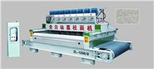 Full-Automatic Litchi Surface Machine, Litchi Surface Processing Machine for Sale, Fully Automatic Litchee Surface Polishing Machine