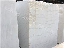 Guangxi White Marble Block, China Guangxi White Marble Stone