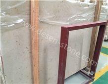 Hampton Beige Limestone Slabs&Tiles, Jura Beige/Rahmweiss Kalkstein/Jura Geel Kalkstein/Jura Marmor Gelb/Jura Gelb Kalkstein Limestone