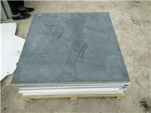 Blue Stone Floor Tiles,Chinese Blue Stone,China Cheap Bluestone