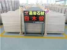 Wood Marble Quarry Owner White Wood Slab 1.8cm China Serpeggiant