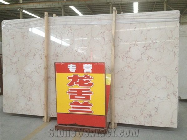 Shell BeigeShell Beige MarbleIran MarbleAgave Marble Tiles Slabs Cut To Size For Floor Covering And Wall Cladding Good Price