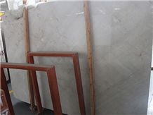 Sichuan Classic Beige Marble Slabs & Tiles, China Beige Marble