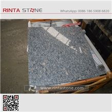 Pearl Flower Granite Slabs Tiles G383 Granite Red Coffee Brown Granite Light Grey Granite Grey Pearl Granite China Pink Granite Zhaoyuan Pearl Flower Granite