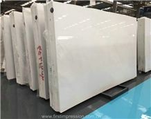 Han Whtie Marble Tiles & Slabs/Sichuang White Marble Tiles & Slabs/China White Marble Tiles & Slabs/Pure White Marble Tiles & Slabs/Whtie Jade Marble Tiles & Slabs/Lighting Storm Marble Tiles for Wall