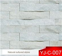 Sparkle Natural Stone Used to Interior Wall Decoration, White Quartzite Wall Cladding, Wall Panel Made in China, Hebei