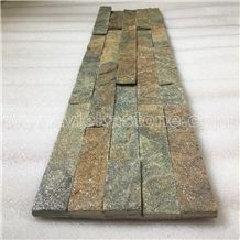 /products-546360/china-rusty-quartzite-fireplace-stacked-stone-veneer-feature-wall-cladding-panel-ledge-stone-rock-split-face-mosaic-tile-landscaping-building-interior-exterior-decor-natural-culture-stone-60x15cm