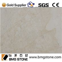 Valued Cream Marble Slabs & Tiles